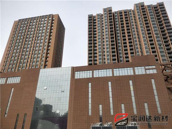 宝润达外墙一体板应用郑州京航商贸城项目
