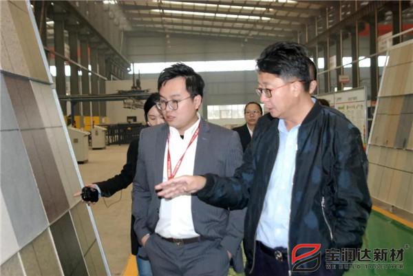鑫光正集团董事长一行来访宝润达参观交流
