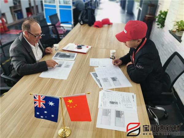 澳大利亚客户Bafile先生来访宝润达参观洽谈